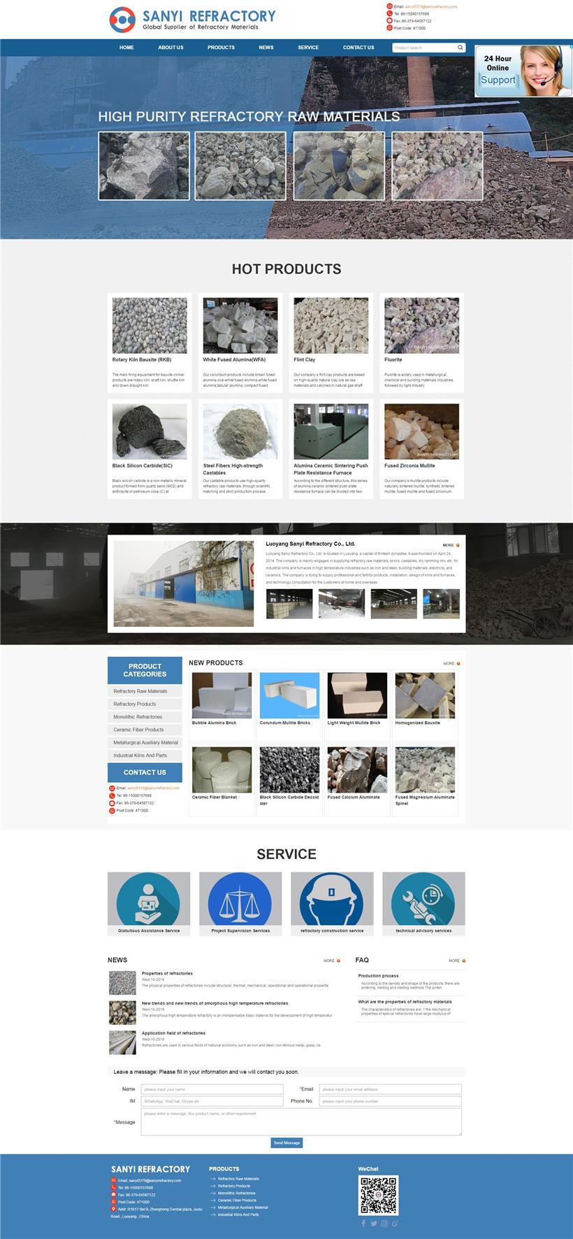 洛阳三易耐火材料英文网站